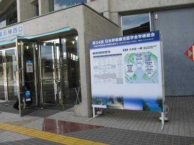 2011071402.jpg
