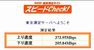 06212300東京2