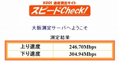 06212300大阪