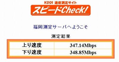 06212300福岡