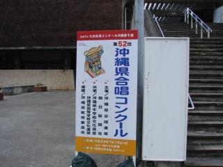 20120715.jpg
