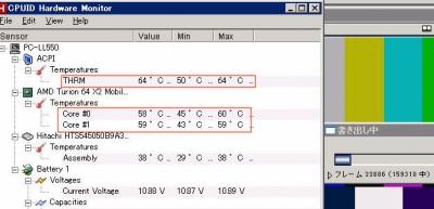 CPU温度シルバー