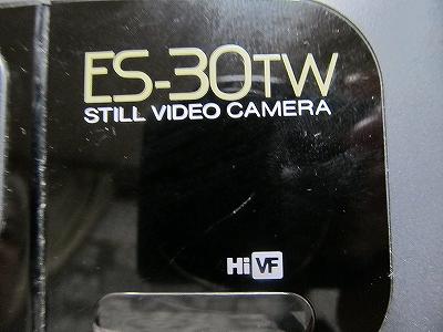 ES-30TW_04.jpg
