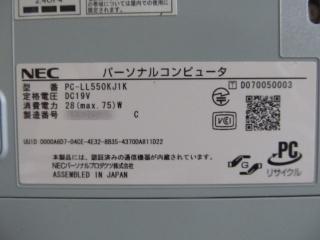 LL550-01.jpg