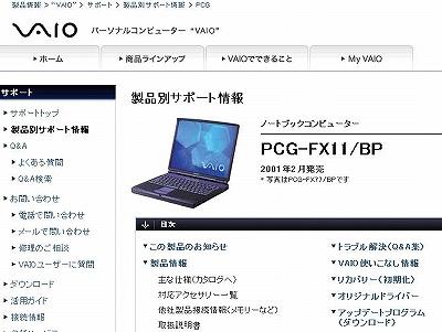 fx-02.jpg