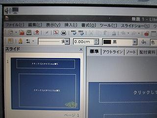 fx-37.jpg