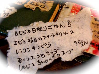 DSC00004_convert_20120609153716.jpg