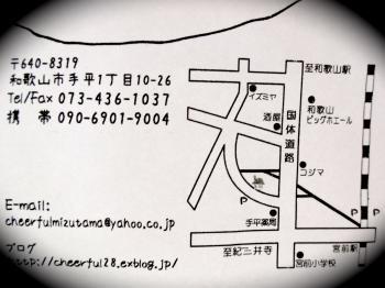 DSC01109_convert_20121115174742.jpg