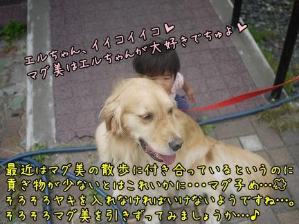 20120707-11.jpg
