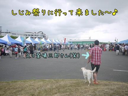 20120710-0.jpg