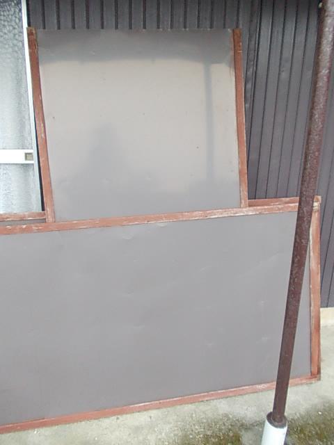 Amado window covers 20121113