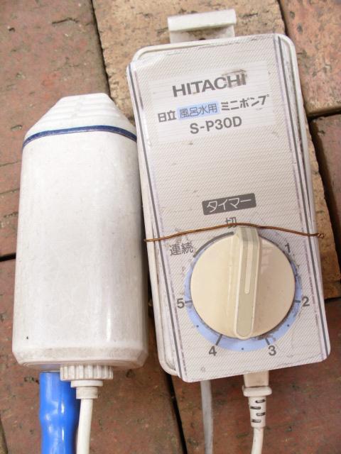 日立風呂水用ミニポンプS-P30D