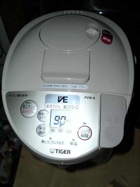 タイガー電気ポット「とく子さん」2.2リットル