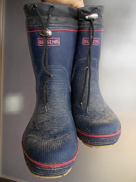 Boot Beising 20121022