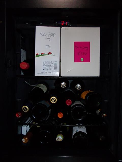 Wine cellar 20130703