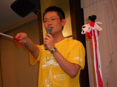 2012_08_09_20_30_30_02.jpg