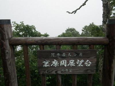 2012_08_10_09_30_55_07.jpg