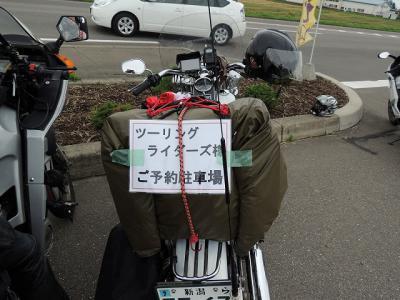 2012_08_11_10_39_58_04.jpg