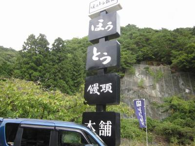 2012_10_07_13_27_12_01.jpg