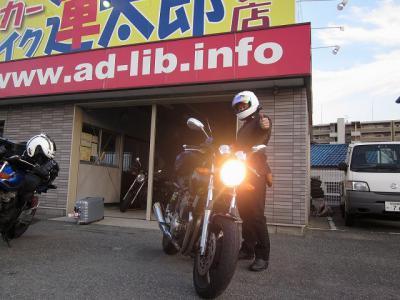 2012_10_26_17_17_18_01.jpg