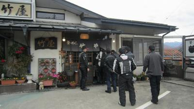 2012_11_11_11_30_ss_iso.jpg