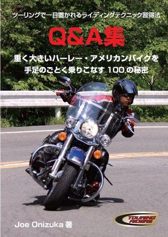 QA_1.jpg
