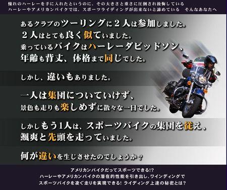 QA_2.jpg