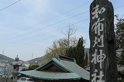 和布刈神社へ♪