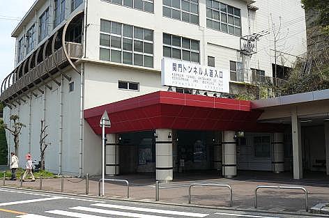 関門トンネル人道♪