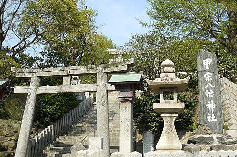 甲宗八幡神社♪