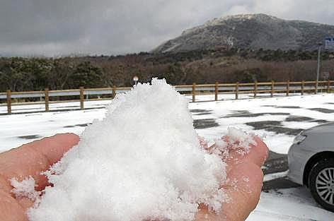牧ノ戸は雪でした♪