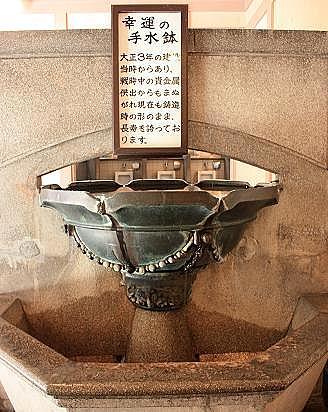 幸運の手水鉢♪