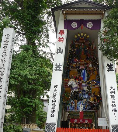 博多祇園山笠♪
