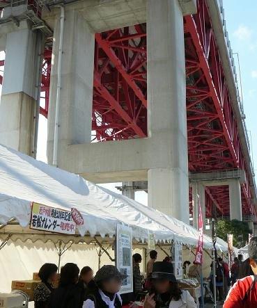 若戸大橋の下♪