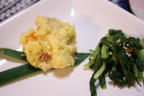 さつま芋と柿サラダ・小松菜♪