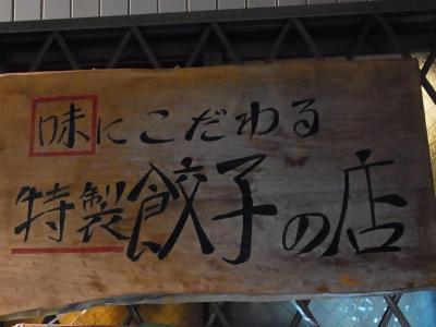 濱田 (3)