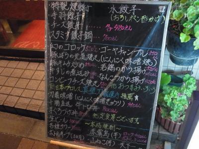 濱田 (5)