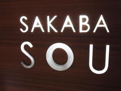 SAKABA SOU (6)