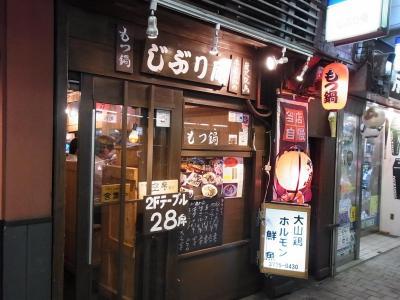 じぶり庵 (2)