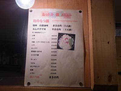 じぶり庵 (65)