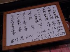 じぶり庵 (15)