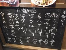 じぶり庵 (4)