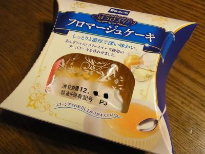 フロマージュケーキ (1)