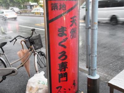 又こい家・おかめ  (4)