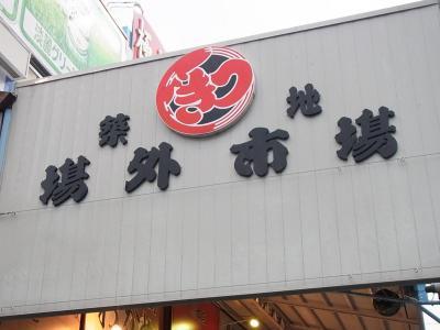 又こい家・おかめ  (1)