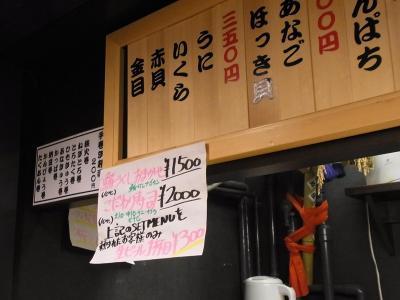 又こい家・おかめ  (82)