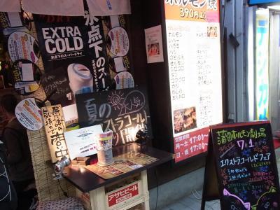 蒲田ホルモン劇場 (5)