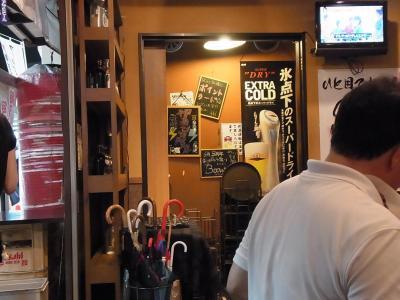 蒲田ホルモン劇場 (91)