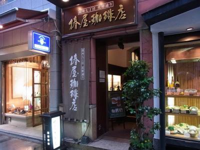 椿屋珈琲店 (61)