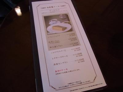 椿屋珈琲店 (13)